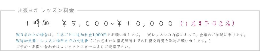 price_shu